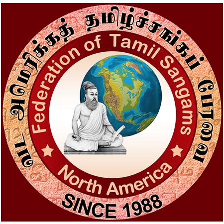 Tamil Kurum Thalaimurai