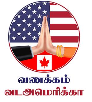 Vaṇakkam Vada America