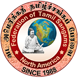 FeTNA – Federation of Tamil Sangams of North America